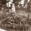 Руїна пам'ятника Хшановській
