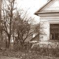 Старий будинок