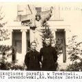 Вікаріуси парафії в Теребовлі