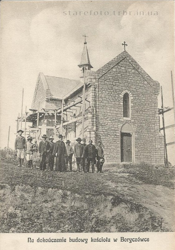 Boryczówka obw.Tarnopol - 1900-10 rok