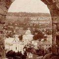 Вид на місто з замкової брами