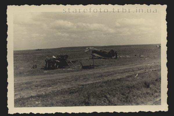 Радянський аеродром біля Тютькова