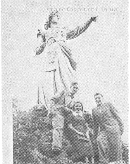 Пам'ятник Хшановській