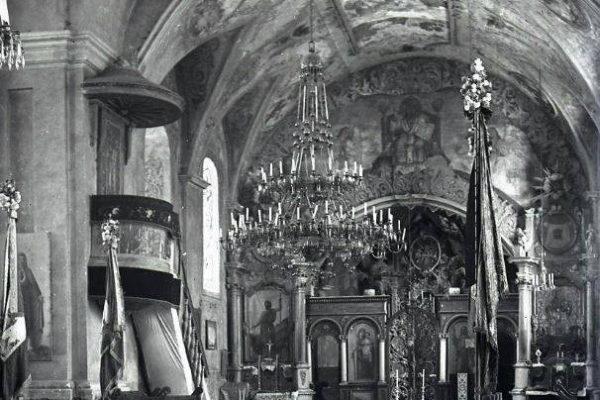Церква святого Миколая всередині 1918