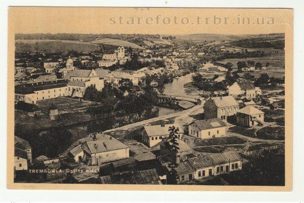 Загальний вид міста. 1925-1933