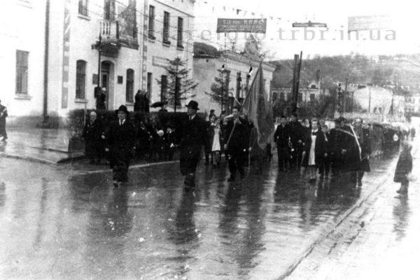 1 травня 1963. Демонстрація