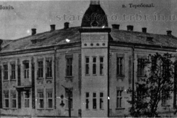 Будинок Каси «Поміч»