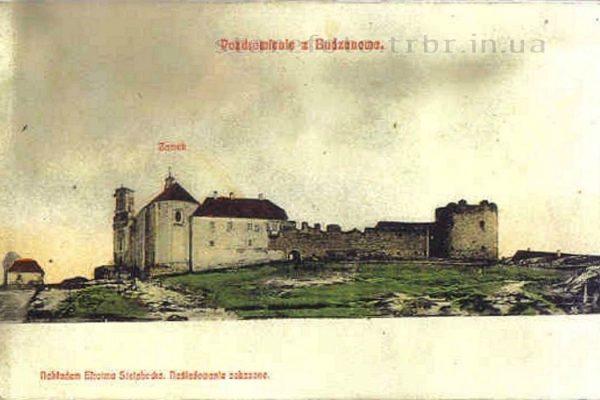 Замок в Буданові