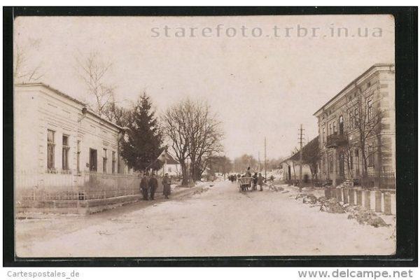Вулиця Шевченка, 1918р.