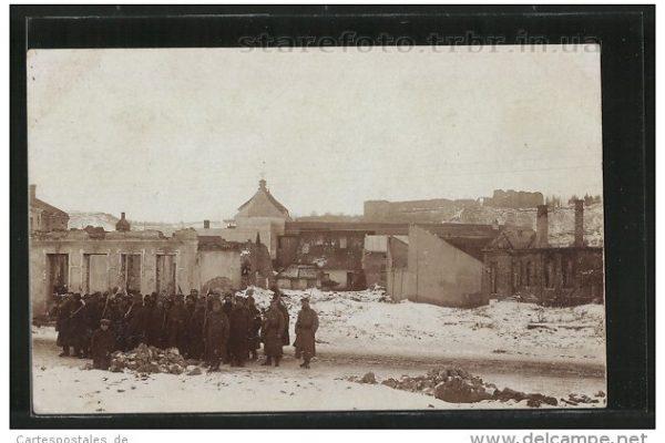 Солдати порядкують на руїнах, 1918р.